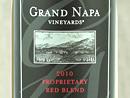 2010 Grand Napa Proprietary