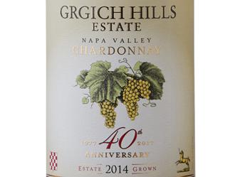 2014 Grgich Hills Chardonnay