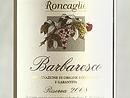 2008 Bel Colle Roncagile Barbaresco