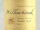 2011 Willowbrook Pinot Noir