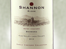 2012 Shannon Ridge Barbera