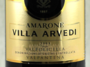 2008 Villa Arvedi Amarone Magnum