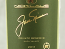 2011 Jack Nicklaus Private Rsv White