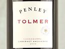 2010 Penley Tolmer Cabernet Sauvignon