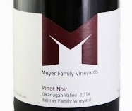 2014 Meyer Pinot Noir Reimer Vineyard