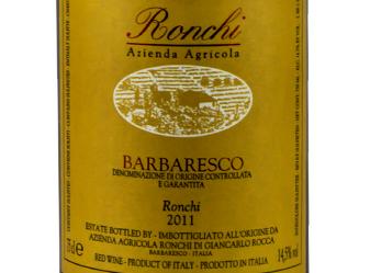 2011 Azienda Agricola Ronchi