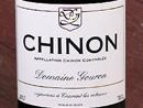 2012 Domaine Gouron Chinon