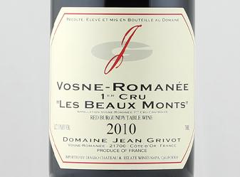 2010 Jean Grivot Vosne Romanee