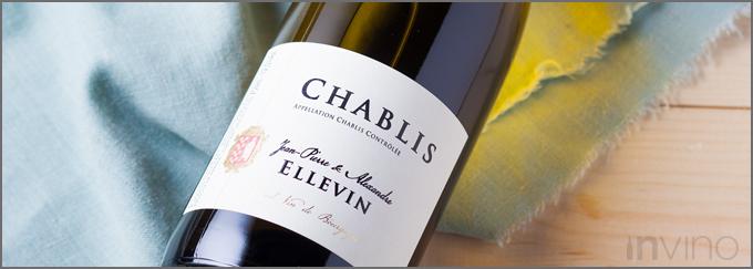 2017 Domaine Ellevin Chablis