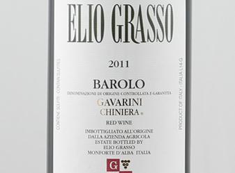 2011 Elio Grasso Barolo