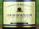 NV Louis Bouillot Perle d'Ivoire Brut