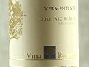 2012 Vina Robles Vermentino
