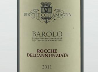 2011 Rocche Costamagna Cru Barolo