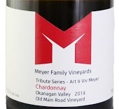 2014 Meyer Chardonnay Tribute Series