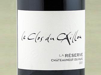 2011 Le Clos du Caillou Reserve