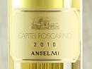 2010 Anselmi Capitel Foscarino