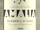 2012 Amalia Barbera d'Alba