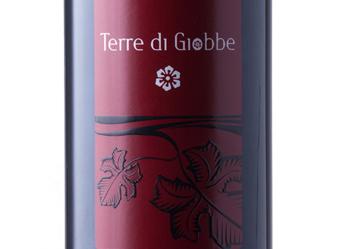 2012 Fiorano Rosso Piceno Superiore