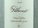 2008 Palmaz Estate Cab Sauv Magnum