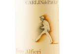 2015 Carlin de Paolo Estate Arneis