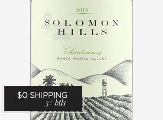 2013 Solomon Hills Chardonnay