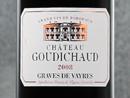 2008 Château Goudichaud