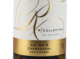 2014 Raymond 'R' Collection Lot 3