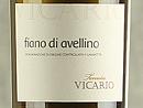 2009 Grot D Sole Fiano di Avellino