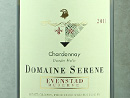 2011 Domaine Serene Chardonnay