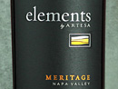 2009 Elements by Artesa Meritage
