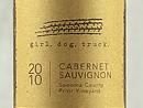2011 girl. dog. truck. Cabernet Sauv