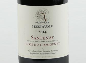 2014 Domaine Jessiaume Santenay