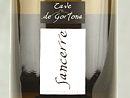 2014 Domaine Eric Louis Sancerre 1.5L