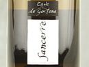 2014 Domaine Eric Louis Sancerre 1.5L