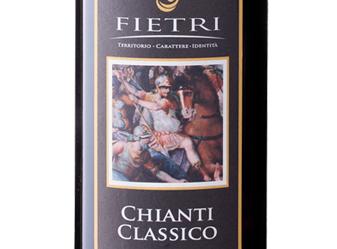 2012 Fietri Chianti Classico Riserva