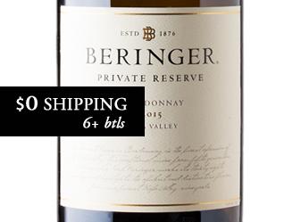 2015 Beringer Private Rsv Chardonnay