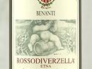 2012 Benanti di Veronese Rosso