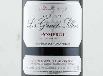 2012 Les Grands Sillons Pomerol