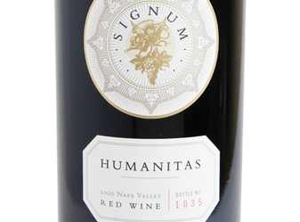 2006 Humanitas 'Signum'