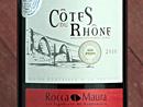 2010 Rocca Maura Côtes du Rhône